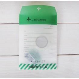 飛行信封袋-慕尼黑